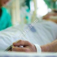Тяжелое состояние больного