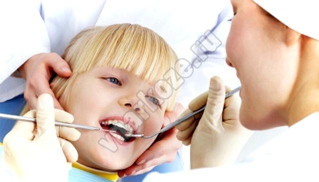 Что сделать чтобы заморозка зуба прошла быстрее