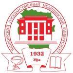 Bashkirskij gosudarstvennyj medicinskij universitet (1)