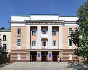 Bashkirskij gosudarstvennyj medicinskij universitet (2)