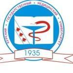 Kurskij gosudarstvennyj medicinskij universitet (2)