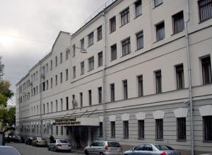 Moskovskij gosudarstvennyj mediko-stomatologicheskij universitet (1)