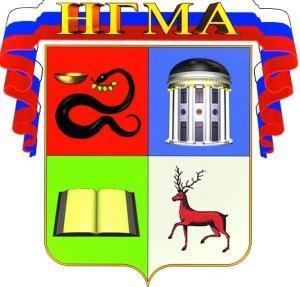 Nizhegorodskaja gosudarstvennaja medicinskaja akademija (2)