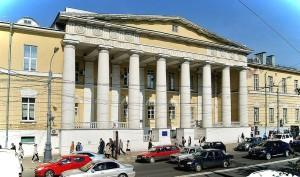 Rossijskaja medicinskaja akademija poslediplomnogo obrazovanija