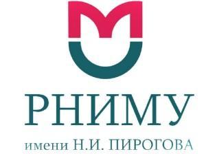 Rossijskij nacional'nyj issledovatel'skij medicinskij universitet imeni N. I. Pirogova (1)