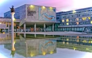 Rossijskij universitet Druzhby Narodov (1)
