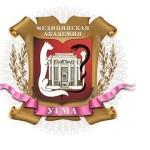 Ural'skaja gosudarstvennaja medicinskaja akademija