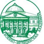 Voenno-medicinskaja akademija (2)